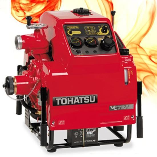 Cấu tạo, đặc điểm của máy bơm xăng chữa cháy tohatsu